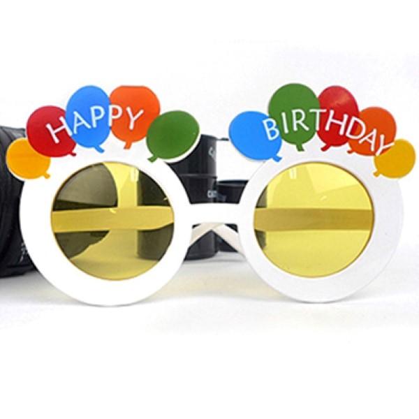 168-생일풍선안경