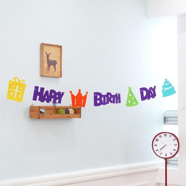 펠트 생일 오브제가랜드