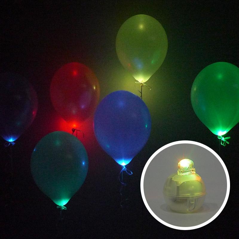 LED 벌룬 라이트 칼라등 10개한팩