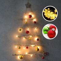 크리스마스 별달린 나무벽트리 풀세트 [전구포함] 온라인한정